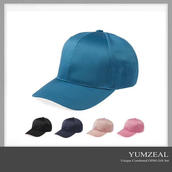 Plastic Hat Covers 53d911f1f25