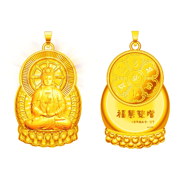 The guanyin buddha pendant alloy mode with eternal rotating dharma the guanyin buddha pendant alloy mode with eternal rotating dharma chakra pendant aloadofball Gallery