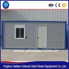 China portable construccion prefabricada container house, portable casa prefabricada contenedor