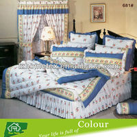 Quilt set with match curtain