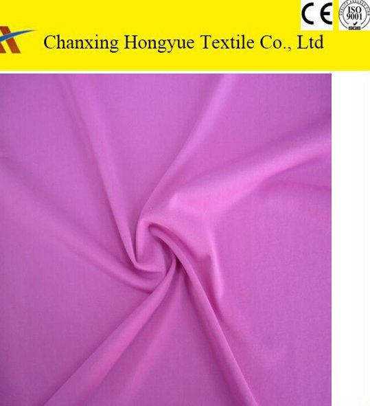 Dyed fabric Polyester extra wide peach skin textile fabric for making bedding sets&curtain fabric