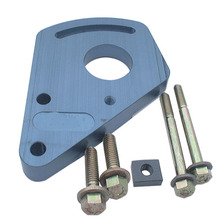 Custom Blue Anodized Aluminum Block Mounting Power Steering Pump Brackets