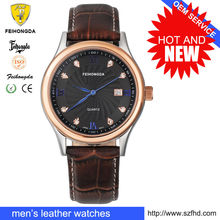 Feihongda stainless steel watch with pretty new design &OEM/ODM Service