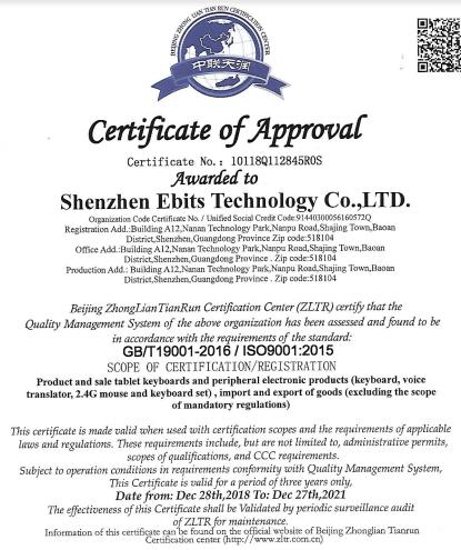 Company Overview - Shenzhen Ebits Technology Co , Ltd