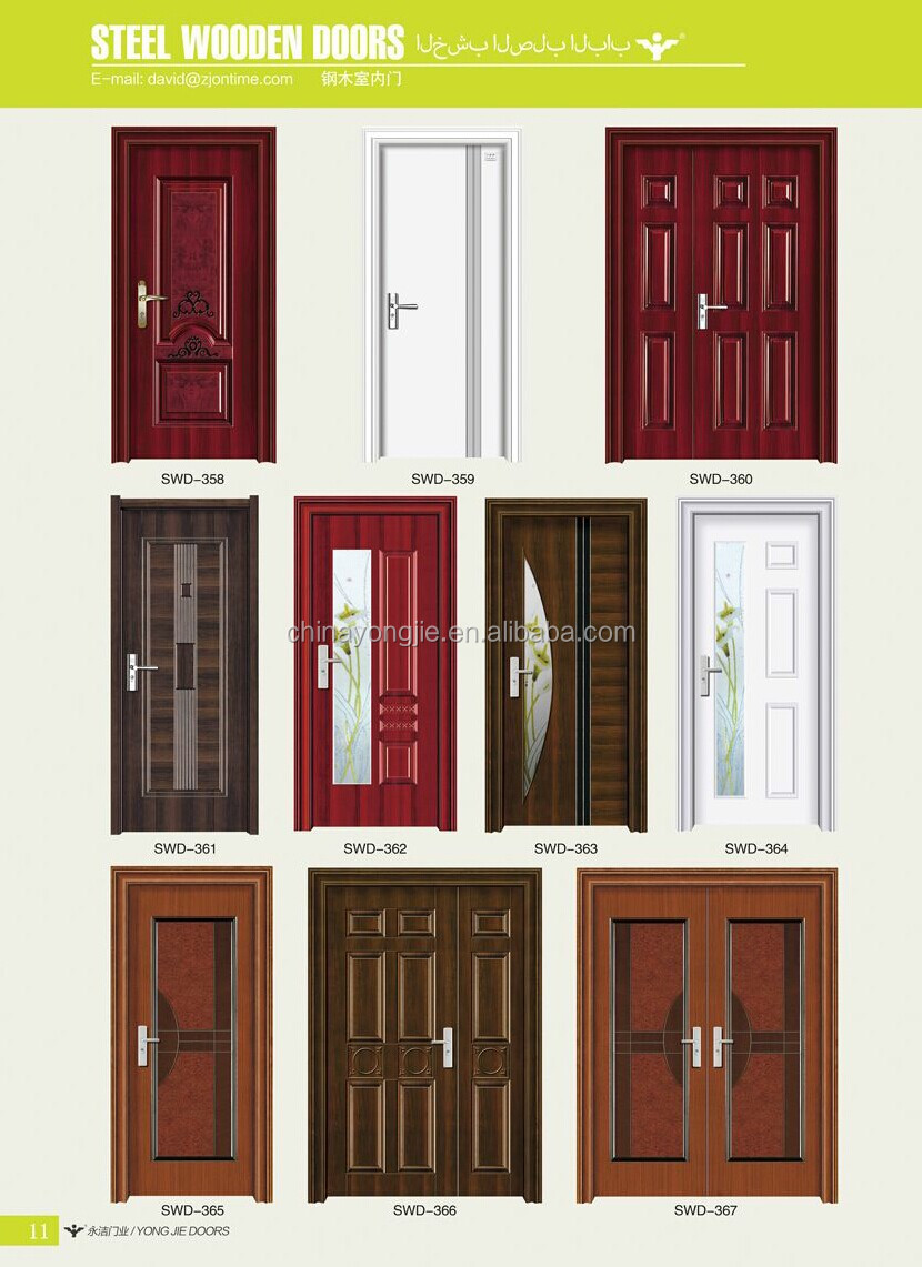 New design steel wooden door main door design kerala door for New main door