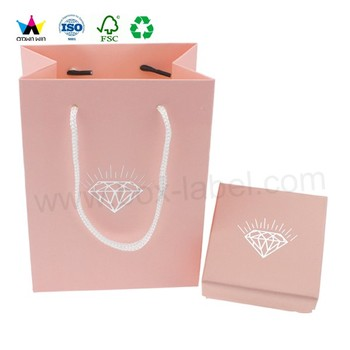 Customised China Gift Jewelry Paper Bag Manufactures With Logo