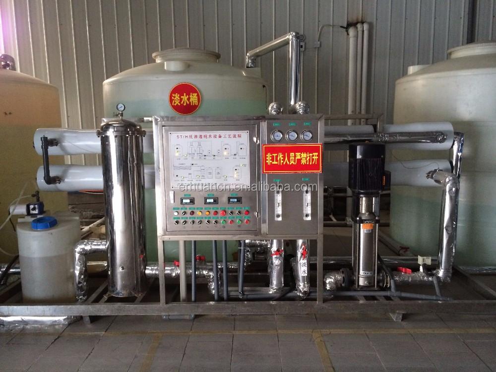 osmosis machine