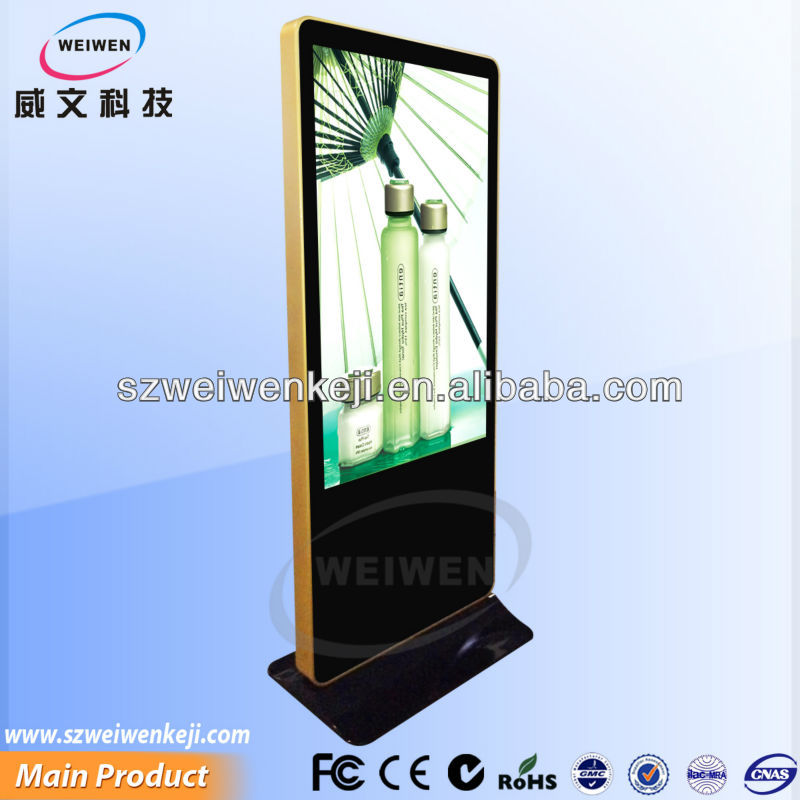 shenzhen kiosk display showcase the iphne beautiful design 55inch hd free video players advertising kiosk on wheels
