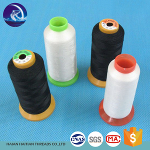 Reliable and Cheap sewing leather nylon thread for fishing net with reasonable price