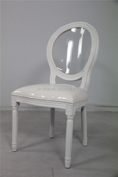 White Acrylic Louis Chair Solid Wood French Style Chair Wedding Chair
