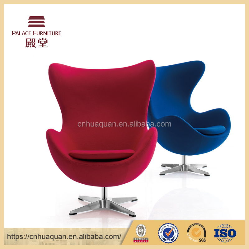 Space Egg Chair Space Egg Chair Suppliers and Manufacturers at