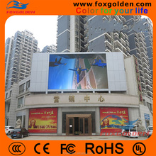 16x16 <span class=keywords><strong>P16</strong></span> outdoor vollfarb-dip led-bildschirm modul, LED-panel, LED-Display