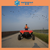 Hot summer selling electric HovPod all terrain vehicle