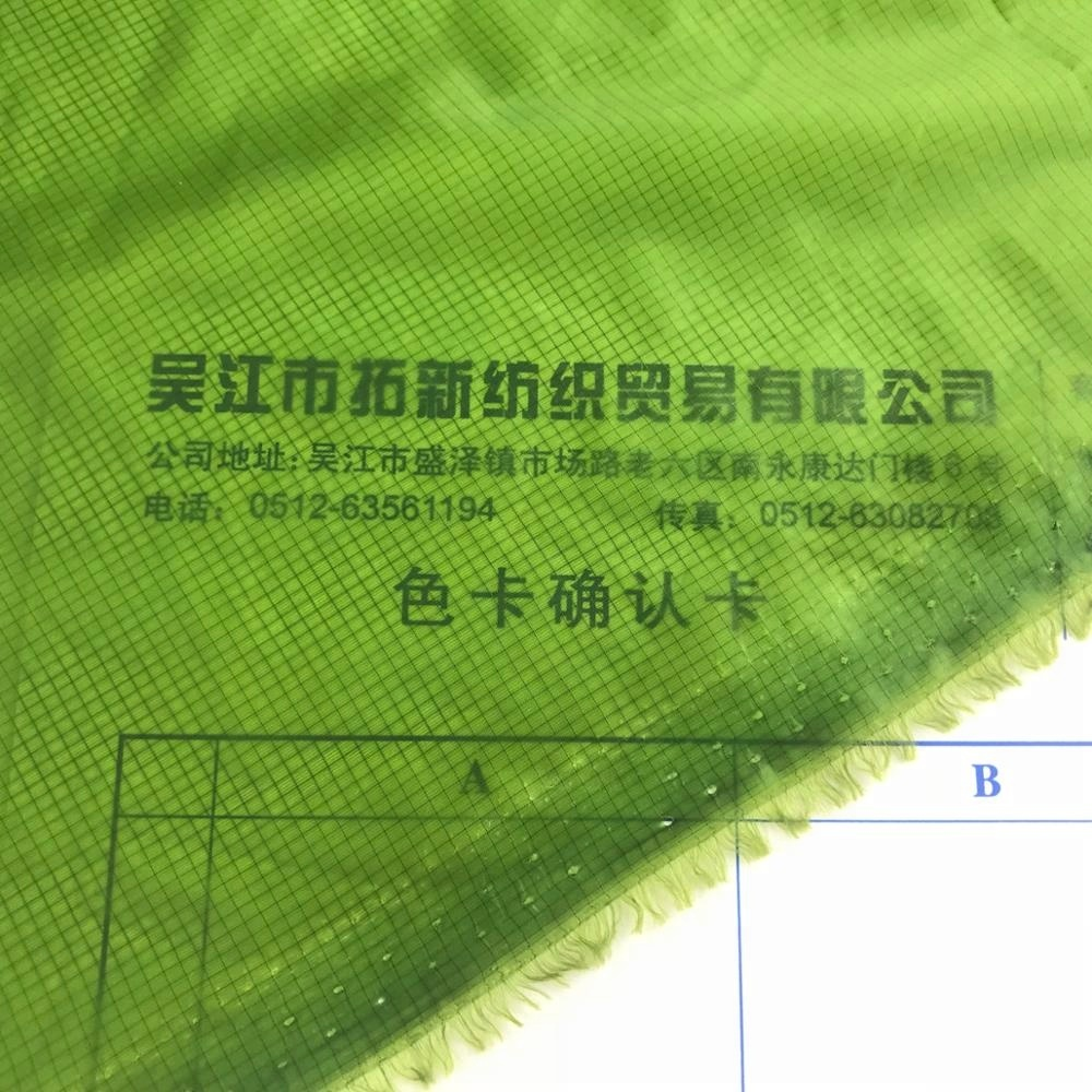 100% <strong>nylon</strong> 10D ultra-thin/light parachute ripstop fabric downjacket sleeping bag fabric