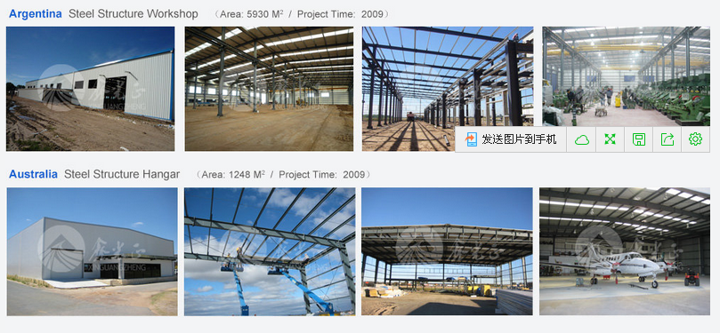 cheap prefab steel structure house
