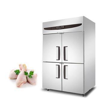 Nuova Cucina Commerciale Frigorifero 4 Porte In Posizione Verticale  Congelatori In Acciaio Inox Frigoriferi - Buy Cucina Commerciale  Frigorifero,In ...