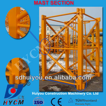 Tower Section for tower crane, Crane tower