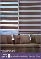 Fashion Colourful Zebra Blind Rainbow Shades Show Curtains