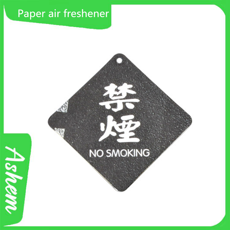 New arrival car perfume items hot sell car paper scent air refreshers with customized design, DL256