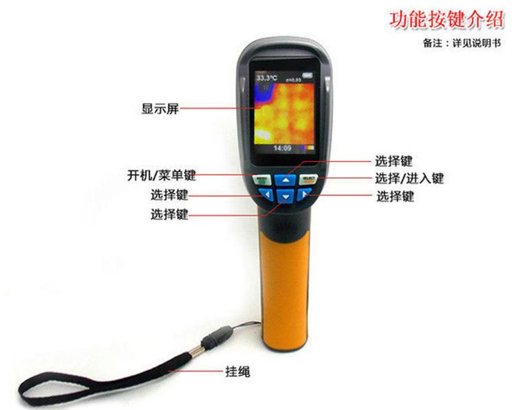 TC-02 Hot sale Portable Infrared Imaging Measuring  Thermal  Camera