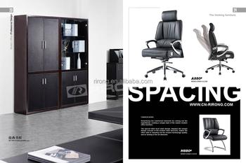 Classificatori Per Ufficio : Forte medici e vault ufficio di gabinetto mobili per ufficio