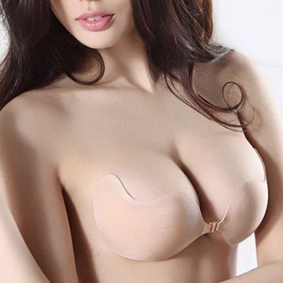 New Design Front Closure Self Adhesive Strapless Wing Invisible Push up bra