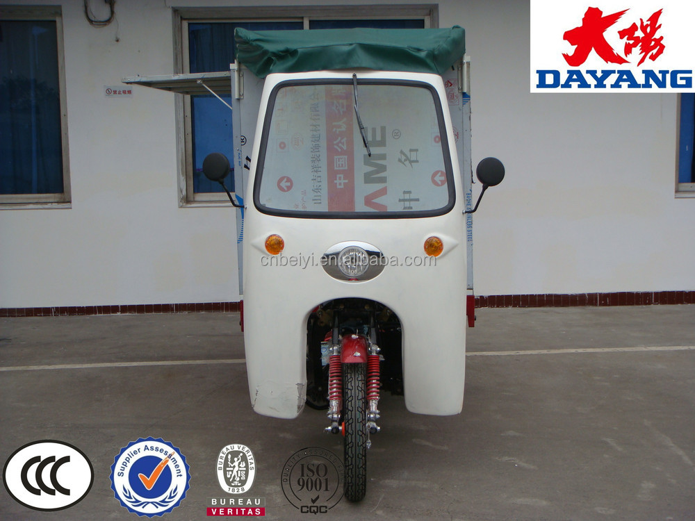 2015 best selling water cooled van cargo trike for sale