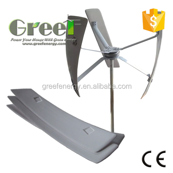VAWT vertical wind turbine blades fiber glass construction FRP wind turbine blades 300W-10KW