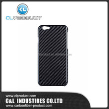 Lightweight 3k Carbon Fiber Case For Phone