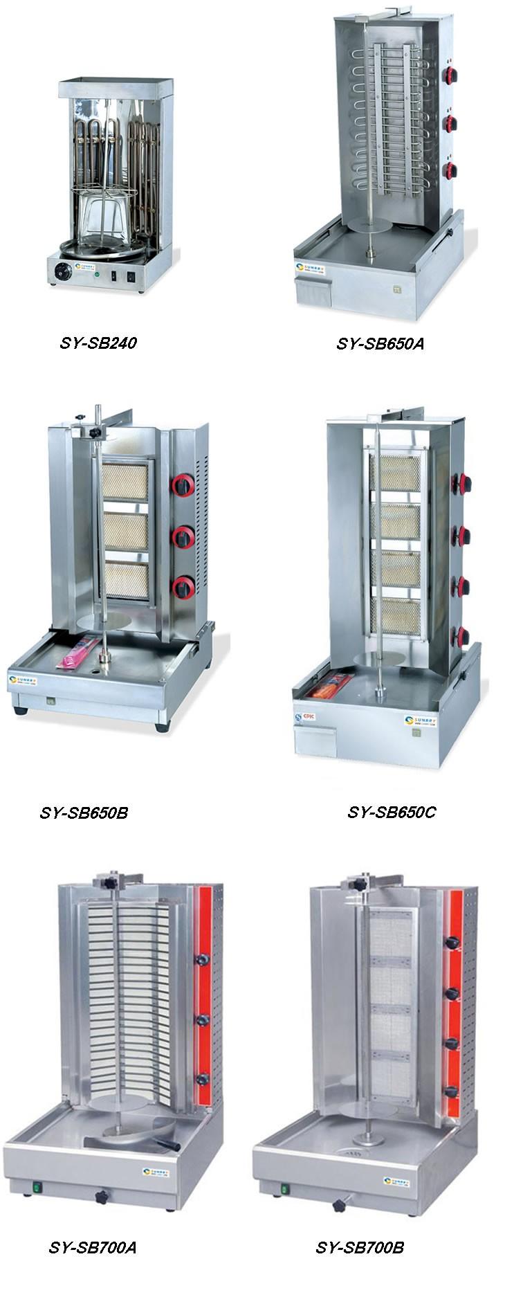 Electric shawarma machine for sale - high quality shawarma ...