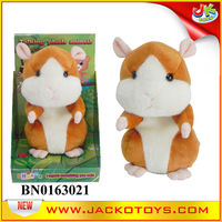 Plush and Stuffed Brown Mouse Voice Changer toy