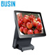 Custom made pos terminal 8110 with good price