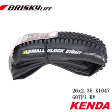 High quality KENDA tires mountain bicycle tyre 26x2.35
