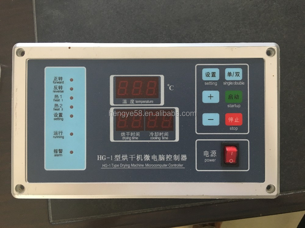 Computer Controller for Tumble Dryer & Drying Machine