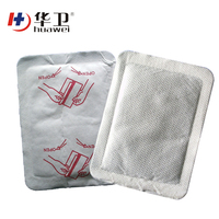 Health care women warm womb patch adhesive heat uterus warmer patch