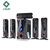 /product-detail/professional-stereo-dvd-player-5-1-home-theater-speaker-2001922468.html