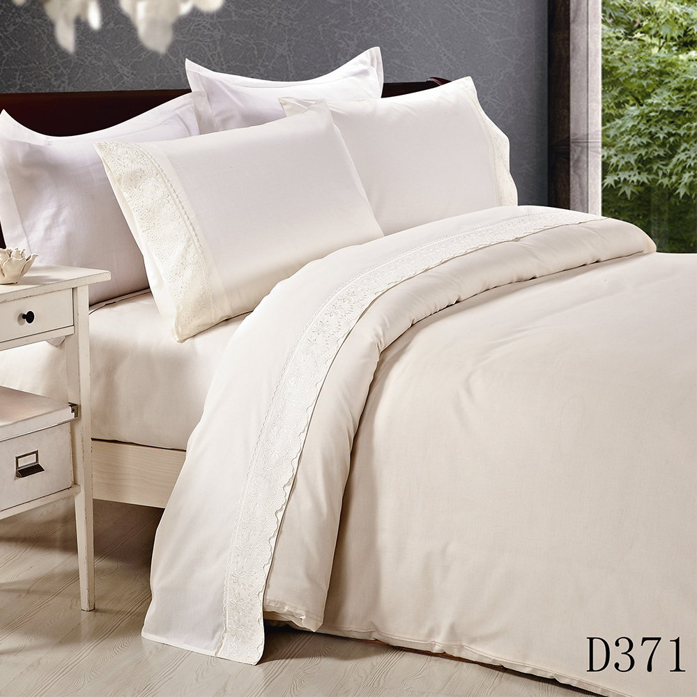 Kosmos elegant ling size big embroidery queen cotton duvet set