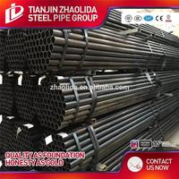 21mm cold rolled black round steel pipe low carbon steel pipe secondary seamless steel pipe