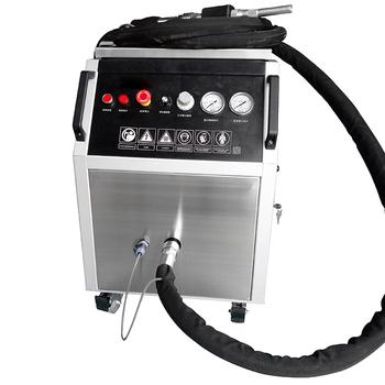 Ice Blast Machine To Buy