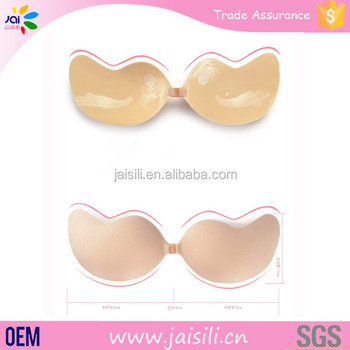 Invisible Strapless Nude New Bra Panti Photo Teen Bra Set