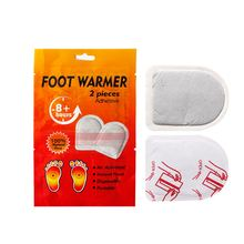 Foot Warmer Heat Pad Suppliers