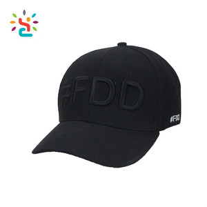Cotton 3d Embroidered Flexifit Hat 6 Panel Custom Black Plain Baseball Hat Cap Mens 2017