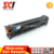 Supricolor cf210 toner cartridge CF210A CF211A CF212A CF213A CF210X for HP PRO 200 M251(131A)