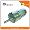 low voltage 24V 7mm eccentricity 6mm shaft 37mm diameter micro dc gear motor for robotic toys