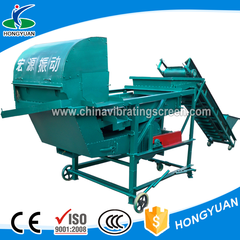 Quality and reliable province electric soybean <strong>corn</strong> rapeseed cleaning machine