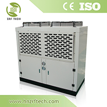 floor standing freezer air cooled condensing unit for cold room