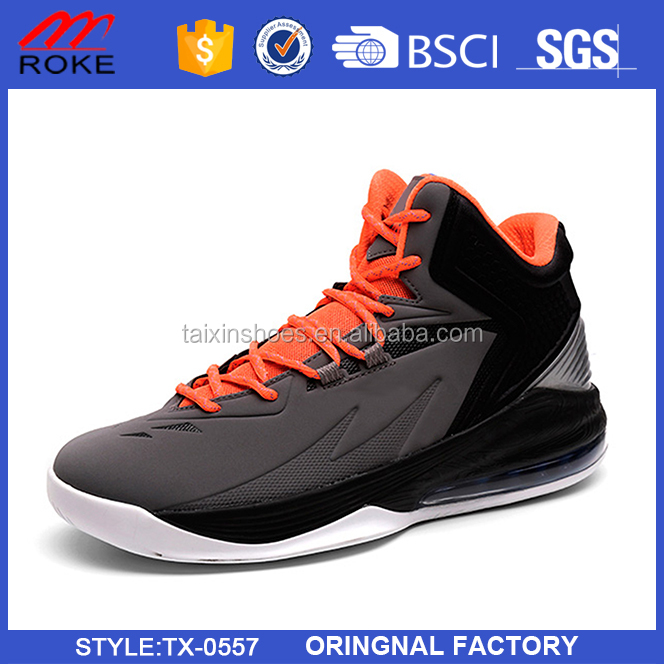 New design durable new style men basketball shoes