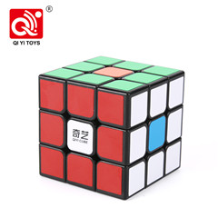 47.4mm qiyi valk 3 mini plastic twisty speed cube brain with perfect feeling
