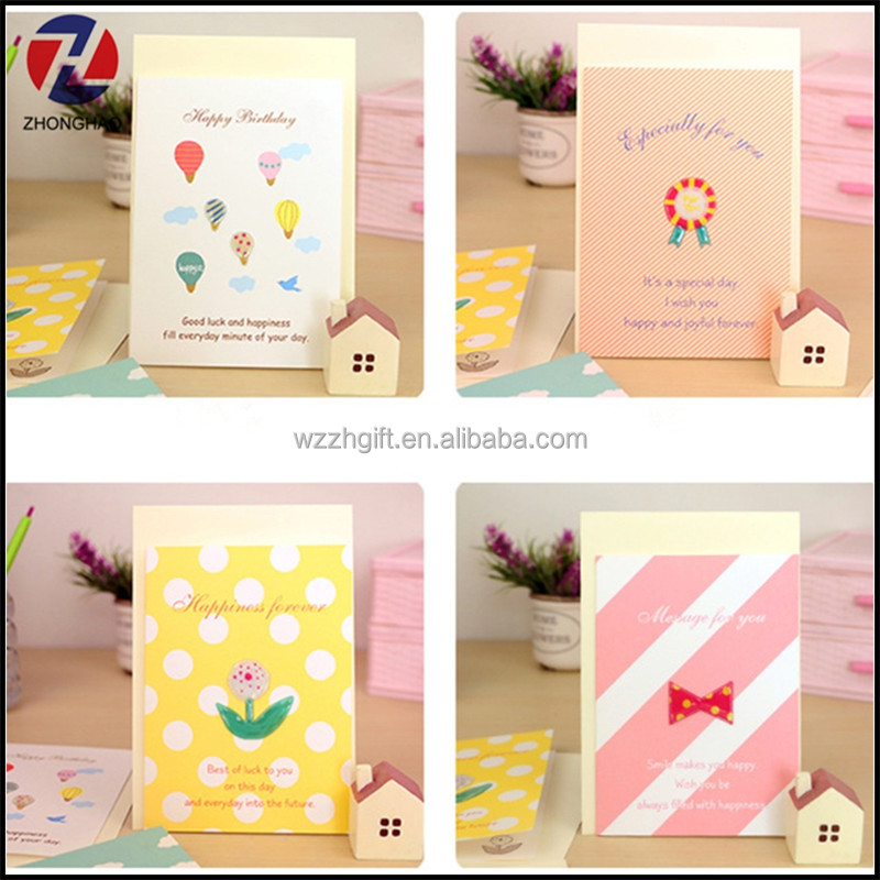 Promotional colorful various design birthday invitation card for kids