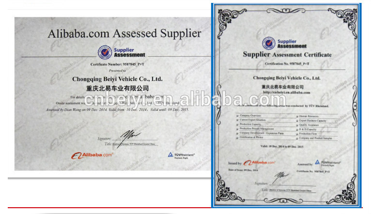 hot sale hot sale 4 stroke 4 stroke china motor tricycle axlewith CCC certificate